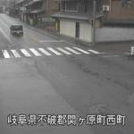 国道21号関ケ原西町ライブカメラ(岐阜県関ケ原町西町)