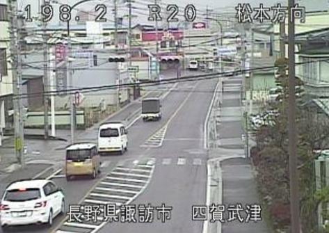 国道20号諏訪市四賀武津松本方向