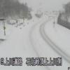 石北峠頂上ライブカメラ(北海道上川町層雲峡)
