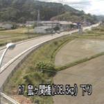 国道7号鼠ヶ関ライブカメラ(山形県鶴岡市鼠ヶ関)