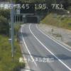 国道45号鍬台トンネル北坑口ライブカメラ(岩手県釜石市唐丹町)