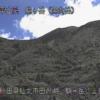 秋田駒ヶ岳八合目八幡平山系ライブカメラ(秋田県仙北市田沢湖)