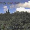 熊ノ台八幡平山系ライブカメラ(秋田県湯沢市稲庭町)