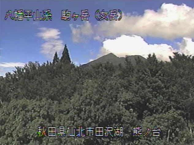 熊ノ台から八幡平山系(秋田県側)が見えるライブカメラ。