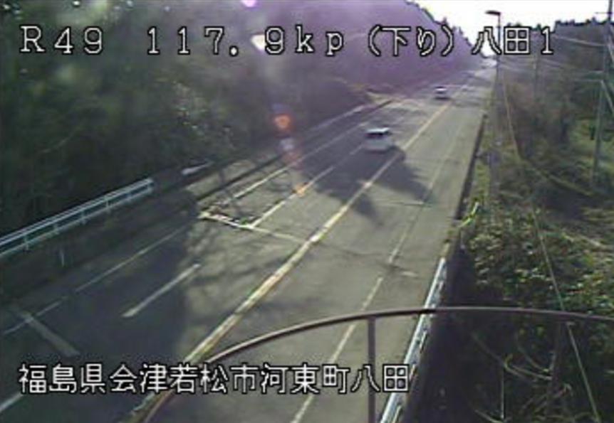 国道49号強清水第1ライブカメラ(福島県会津若松市河東町)