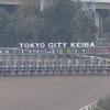 大井競馬ライブカメラ(東京都品川区勝島)