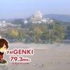 FMゲンキ国宝姫路城ライブカメラ(兵庫県姫路市本町)