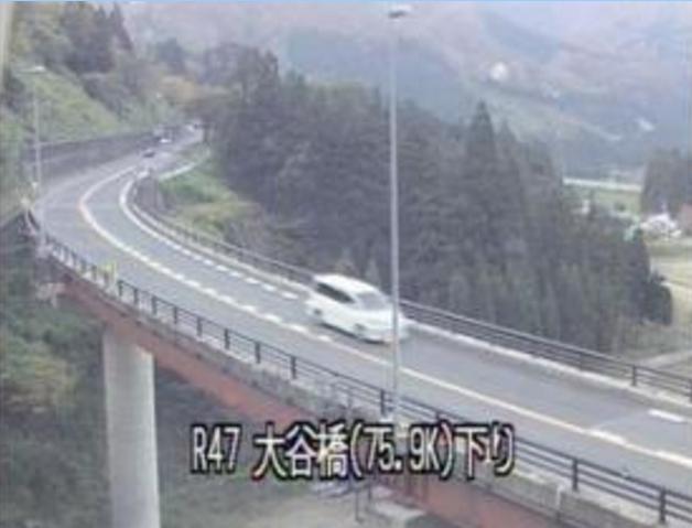 大谷橋から国道47号