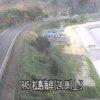 国道45号松島海岸ライブカメラ(宮城県松島町松島)