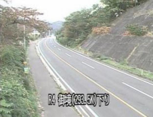 御境から国道4号
