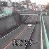 国道293号氏家アンダーライブカメラ(栃木県さくら市氏家)