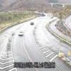 国道112号月山インターチェンジライブカメラ(山形県西川町月山沢)