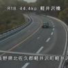 国道18号碓氷バイパス軽井沢橋ライブカメラ(長野県軽井沢町軽井沢)