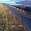 国道243号弟子屈道路美幌峠ライブカメラ(北海道弟子屈町屈斜路)