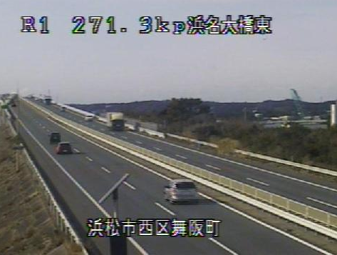 国道1号浜名大橋東