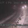 国道17号猿ヶ京スノーステーションライブカメラ(群馬県みなかみ町猿ヶ京温泉)