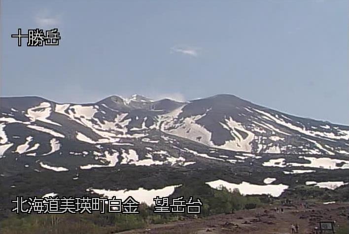 望岳台から十勝岳