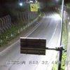 国道46号仙岩トンネル岩手坑口ライブカメラ(岩手県雫石町)