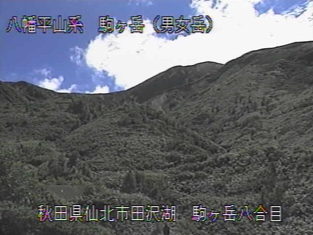秋田駒ヶ岳八合目から八幡平山系(秋田県側)が見えるライブカメラ。
