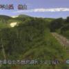 秋田焼山八幡平山系ライブカメラ(秋田県仙北市田沢湖)