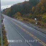磐越自動車道小出トンネルライブカメラ(新潟県阿賀町東山)