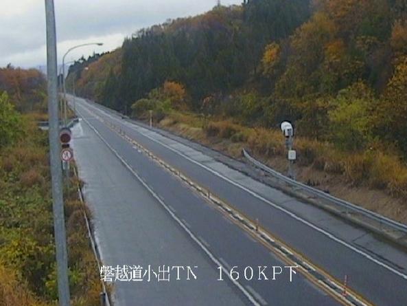 小出トンネルから磐越自動車道(磐越道)