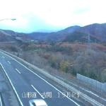 山形自動車道古関ライブカメラ(宮城県川崎町)