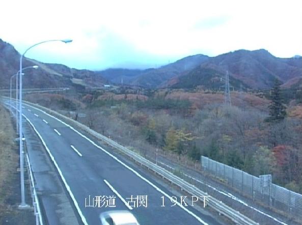 古関から山形自動車道(山形道)