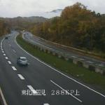 東北自動車道国見第2ライブカメラ(福島県国見町)