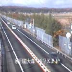 秋田自動車道大森ライブカメラ(秋田県横手市大森町)
