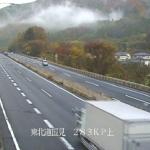 東北自動車道国見第1ライブカメラ(福島県国見町)