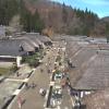 大内宿ライブカメラ(福島県下郷町大内)