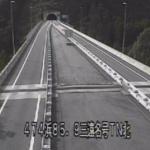 国道474号三遠名号トンネル北ライブカメラ(愛知県新城市名号)