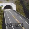 国道474号三遠トンネル北ライブカメラ(愛知県新城市名号)