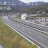 国道25号名阪国道関インターチェンジライブカメラ(三重県亀山市関町)