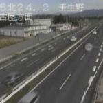 国道25号名阪国道壬生野ライブカメラ(三重県伊賀市西之沢)