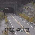 国道474号三遠大島トンネル北ライブカメラ(愛知県新城市名号)