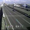 国道8号桜木インターチェンジライブカメラ(新潟県新潟市中央区)