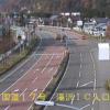 国道17号湯沢町湯沢インターチェンジ入口ライブカメラ(新潟県湯沢町湯沢)