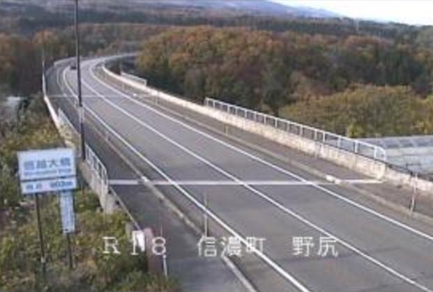 信濃町野尻から国道18号