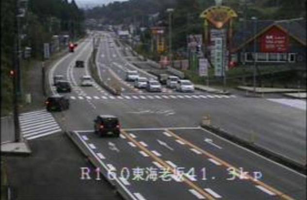 国道160号東海老坂ライブカメラは、富山県高岡市東海老坂の東海老坂に設置された国道160号(氷見街道)が見えるライブカメラです。