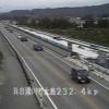 国道8号延槻大橋ライブカメラ(富山県滑川市大島)