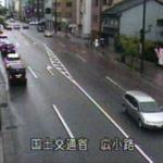 国道157号広小路ライブカメラ(石川県金沢市野町)