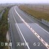 日本海東北道天神岡ライブカメラ(新潟県村上市天神岡)