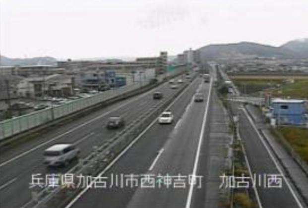 加古川西から国道2号