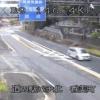 国道9号道の駅ハチ北ライブカメラ(兵庫県香美町村岡区)
