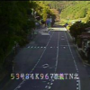 国道53号奈義トンネル北ライブカメラ(岡山県奈義町小坂)