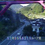 国道53号奈義ループ橋南ライブカメラ(岡山県奈義町)