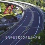 国道53号奈義ループ橋ライブカメラ(岡山県奈義町)