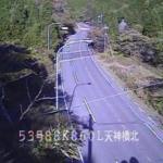 国道53号天神橋北ライブカメラ(岡山県奈義町)
